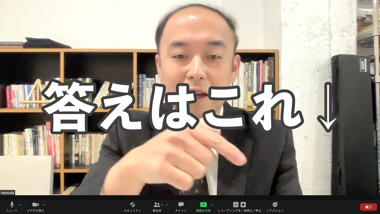 今すぐ出来て、一番簡単なYouTube動画の撮影方法
