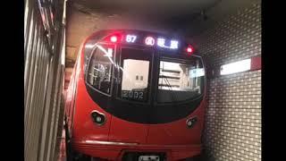 東京メトロ丸ノ内線2000系102F 茗荷谷〜池袋 全区間走行音