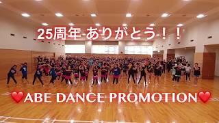 ABE DANCE PROMOTION Dance Paradise2017.12.3にて撮影.