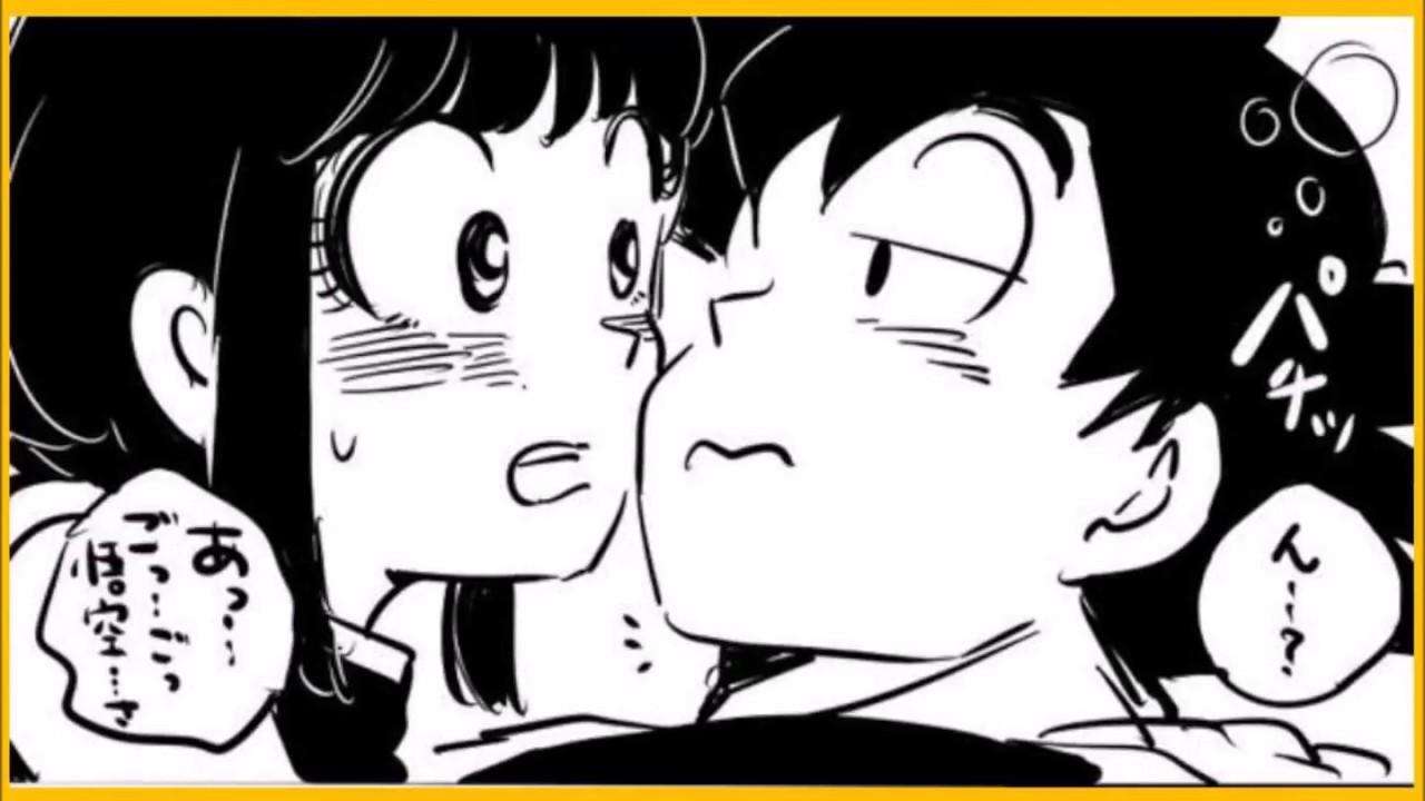知ってる Twitterで話題の女性向け漫画紹介 ドラゴンボール 悟空とチチのパロディ漫画シリーズその十 旦那様の無意識 な行動 Youtube