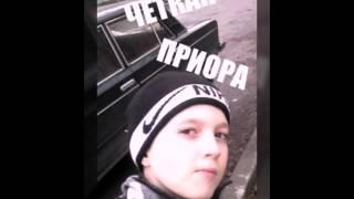 """""""Чёткая приора""""  ПРИКОЛ"""