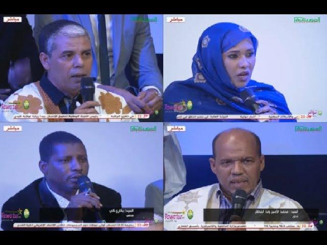 الدفعة الأولى من أسئلة الصحفيين و المدونين على وزير الصحة | لقاء خاص مع د/نذيرو ولد حامد