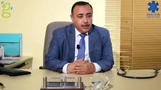 د.عبداللطيف حموده و نصايح لتجنب الاصابة بفيروس سي