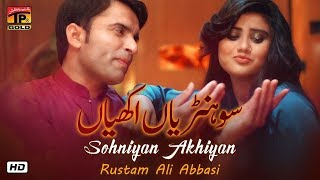 sohnyan-akhiyan-rustam-ali-abbasi-latest-punjabi-songs-thar-production