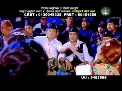 Ke Hola Subhanam by Amrita Magar and Hemanta Magar