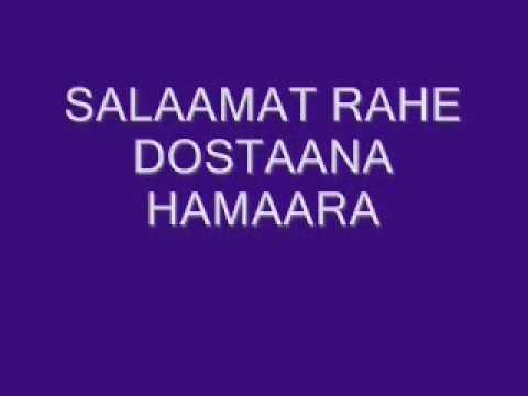 KARAOKE SONGS WITH LYRICS BANE CHAAHE DUSHMAN ZAMAANA HAMAARA