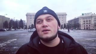 Kyivstoner уходит из Грибов