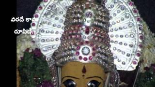 saraswati namastubhyam-saraswati stotram