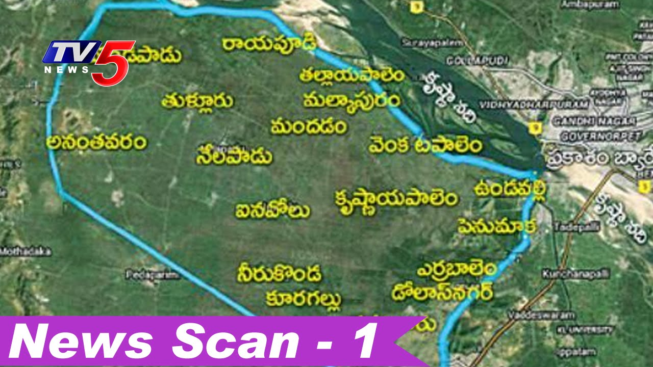 Crda Outer Ring Road Latest News