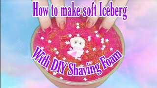 Iceberg Slime With DIY Shaving Foam. DOES IT WORK? 😲😱