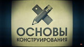 Лекция 2.6 | Маятник Капицы | Сергей Филиппов | Лекториум