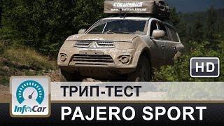 Pajero Sport - тест-экспедиция на Паджеро Спорт(Чтобы проверить внедорожные способности Mitsubishi Pajero Sport Ярослав Сальтисонов отправился на нем в экспедицию..., 2015-08-19T14:47:41.000Z)
