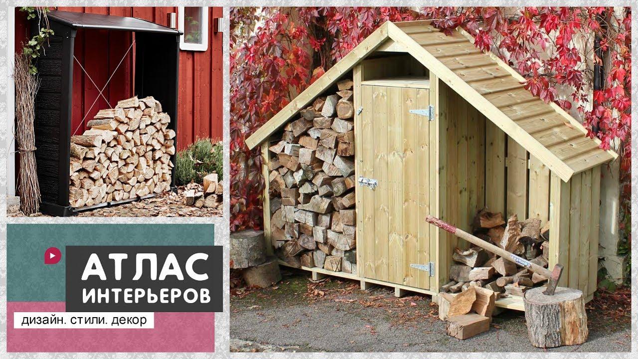 Как построить на даче и сделать для домашнего камина
