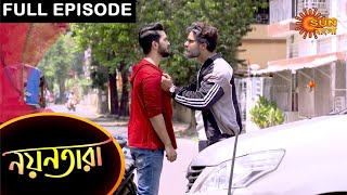 Nayantara - Full Episode | 11 April 2021 | Sun Bangla TV Serial | Bengali Serial