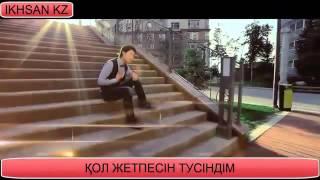 Ернар+Айдар+ +Сонда+да+сүйем+Қазақша+Караоке+Сондада+суйем+Казакша+Ernar+Aidar