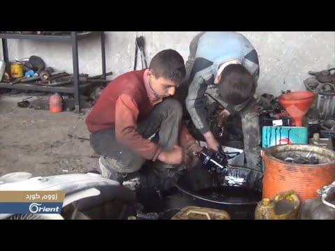 عمالة الأطفال في المجتمع الكردي بسوريا - زووم كورد  - 12:53-2018 / 11 / 24
