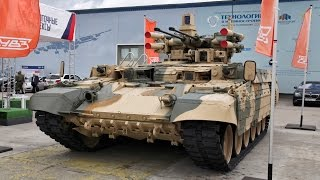 UVZ BMPT Terminator Demonstration Video