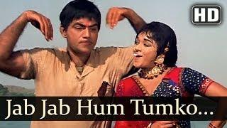 Jab Jab Hum Tumka (HD) Mastana Songs Vinod Khanna Padmini Lata Mangeshkar Kishore Kumar