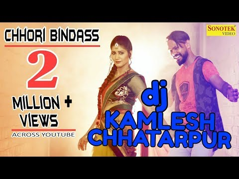 Chhori bindass    new haryani mix dj song 2018    DJ KAMLESH CHHATARPUR 9993243664 (360p)