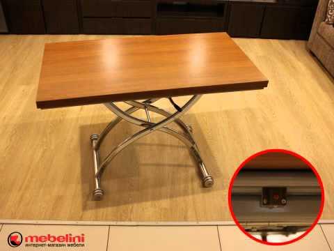 стол трансформер голд 05 Youtube