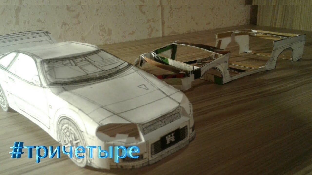 Как сделать модель машины фото 180