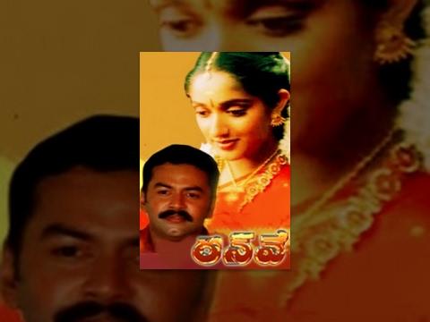 Runway Telugu Full Movie