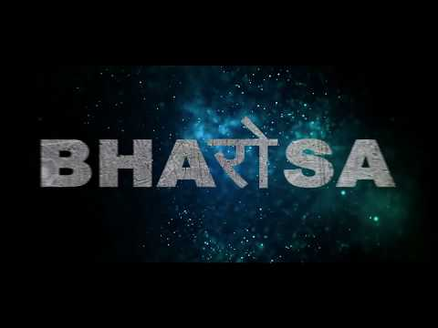 BHAROSA SHORT FILM