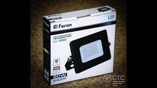 Прожектор світлодіодний 20W Feron LL 992