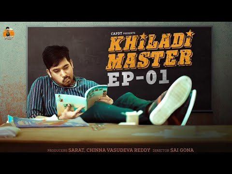 Download Khiladi Master    Episode 01    Telugu Web Series    CAPDT