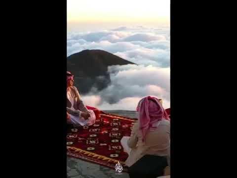 مشهد مهيب من جبال أبها جنوب المملكة العربية السعودية ..القران الكريم