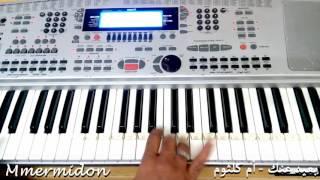 بعيد عنك ..أم كلثوم..عزف عبد القادر محمد