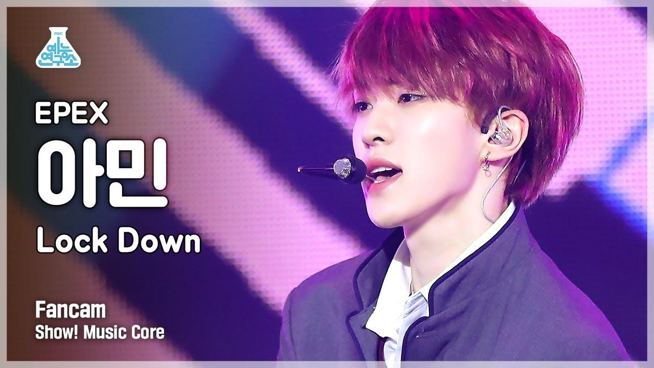 [예능연구소 4K] 이펙스 아민 직캠 'Lock Down' (EPEX AMIN FanCam) @Show!MusicCore 210612