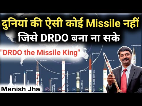 DRDO's all Missiles Update | Many Good News to Come | in Hindi