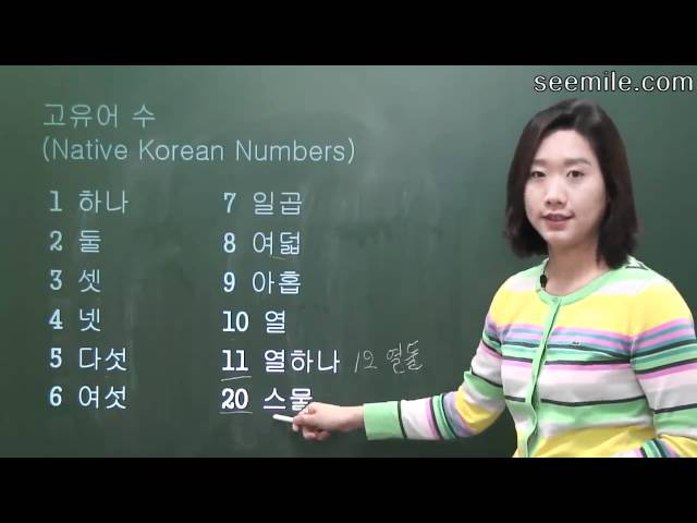 [Learn Korean Language]   6. Time, Numbers, 시간, 수