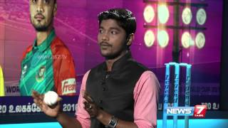 Highlights of Chris Gayle and Afridi performance in World T20  | Meendum Ulagapor | News7 Tamil