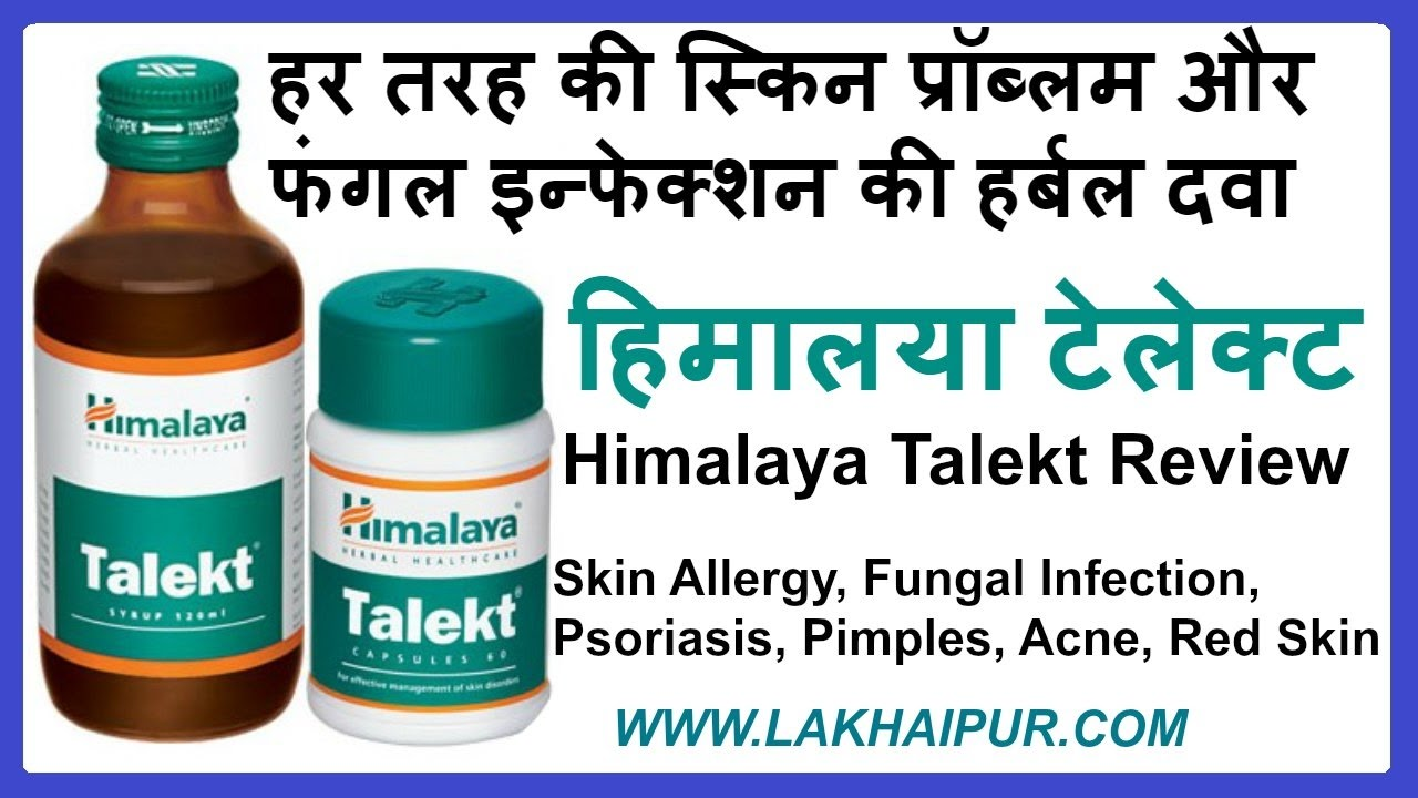 Himalaya Menosan Tablets Review