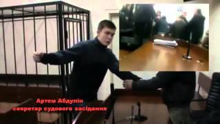 Судья Бугиль врет против адвоката Смалия. ЭКСКЛЮЗИВ