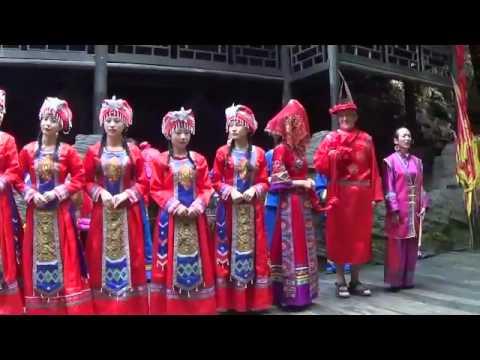 Traditional Wedding   show Yangtze River Cruise