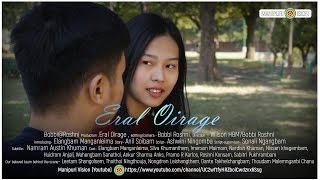 Eral oirage - Manipuri short film