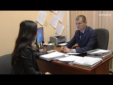 Усердие и общительность: что ещё нужно, чтобы работать в прокуратуре?