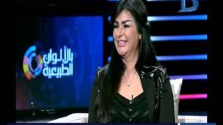 بالألوان الطبيعية| مامة دينا عادل تطلب من جمهورها عدم التصويت لها خوفا عليها..والجمهور لا يستجيب