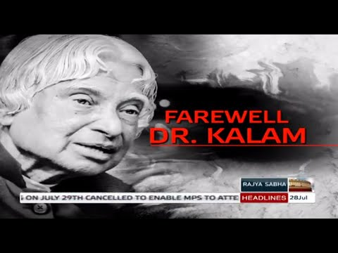 The Big Picture - Dr. APJ Abdul Kalam: What is his legacy?