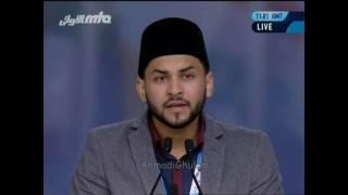 Khidmat-e-Deen Ko Ik Fazle - Nazam - Sohaib - Jalsa Salana UK 2016