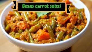 Beans & Carrot Subzi / Beans & Carrot Masala in Tamil with English description/Healthy & Yummy