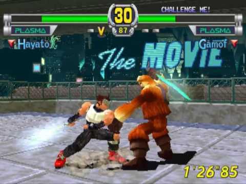 Star Gladiator: Episode 1 Final Crusade  ~ PS1 PlayStation