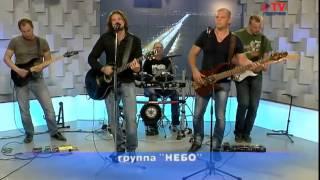 �������� ���� Воронежская рок-группа