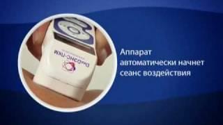 Видео - инструкция ДиаДЭНС-ПКМ http://denas-shop.com/