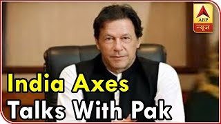 Master Stroke: Imran Khan's Real Face Exposed, Says MEA; India Axes Talks With Pakistan   ABP News