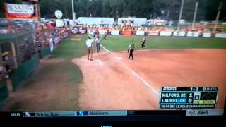 Worst Umpire Call Ever