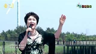 가수 육송이-황금같은 내인생(음악을 그리는사람들)